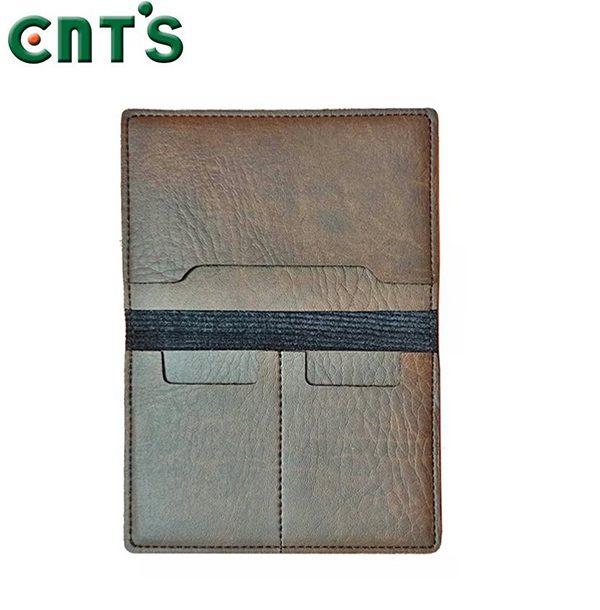 Ví Passport CNT VN20 Nâu